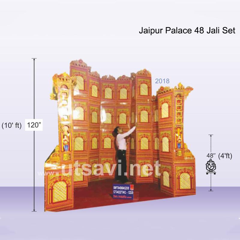 Jaipur Palace 48 Jali Set