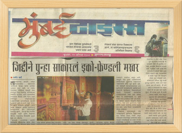 Maharashtra_Times