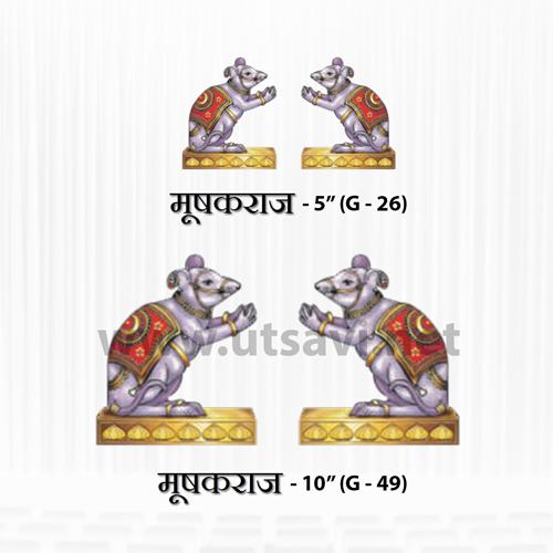 Mushak Raj
