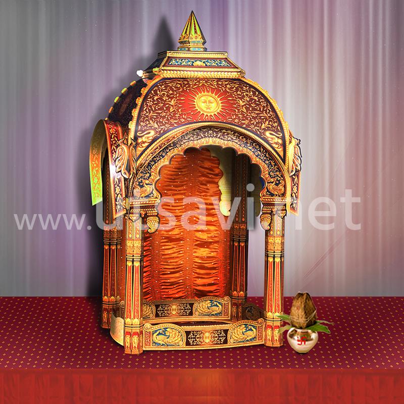 Surya Makhar 10″
