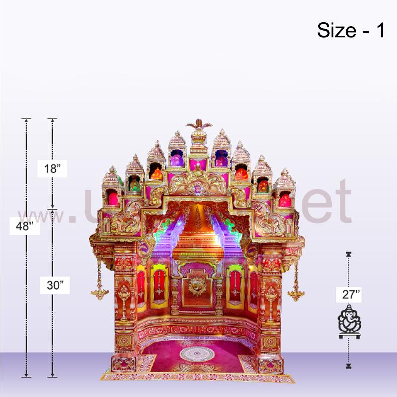 Copper Temple