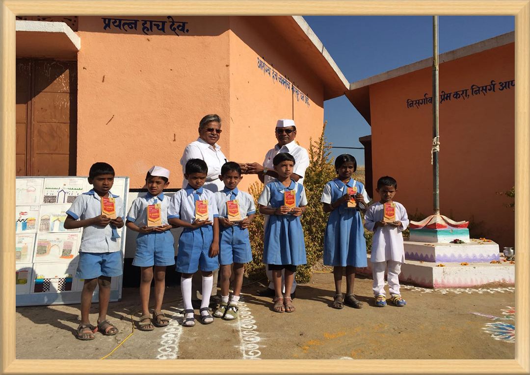 RALEGAN-SIDDHI-SCHOOL (2)