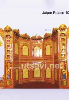 Jaipur Palace 10 Jali Set