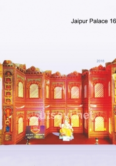 Jaipur Palace 16 Jali Set
