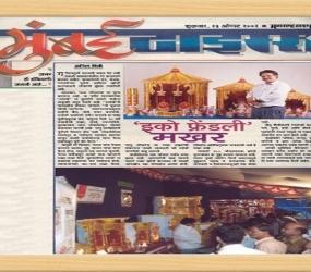 Mumbai_Times