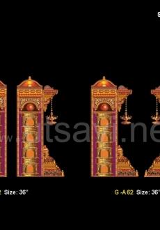 Sarvajanik Gate