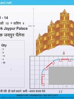 Siddhivinayak Jaipur 14