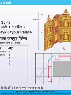 Siddhivinayak Jaipur 6