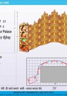Siddhivinayak Jaipur 8 + 23