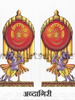 Abdagiri Designs & Decoration Online at Utsavi