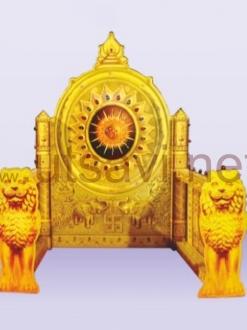 Raj Singhasan 12″