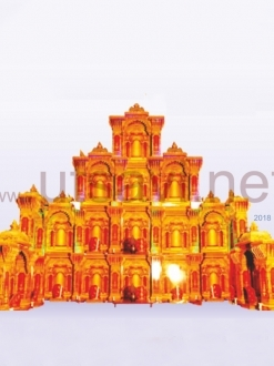 Siddhivinayak Palace Set 20 Gabhare